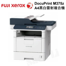FujiXerox DocuPrint